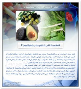 FoodsToLowerCholesterol-06